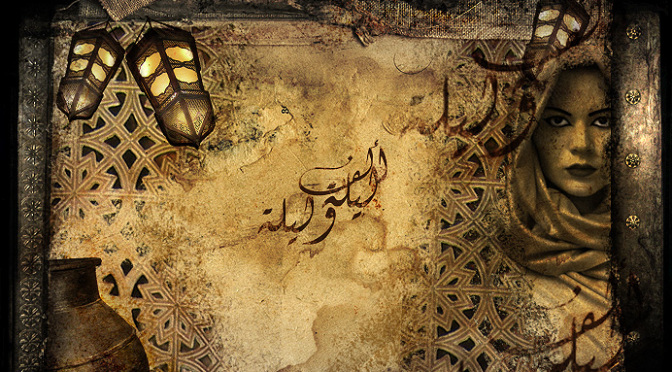 Sprookjes: Verhalen van 1001 Nacht